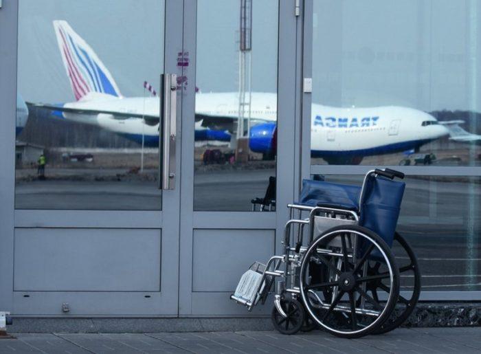 Льготы на авиабилеты инвалидам