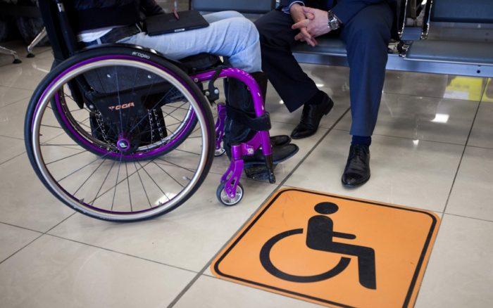 Общество защиты инвалидов3