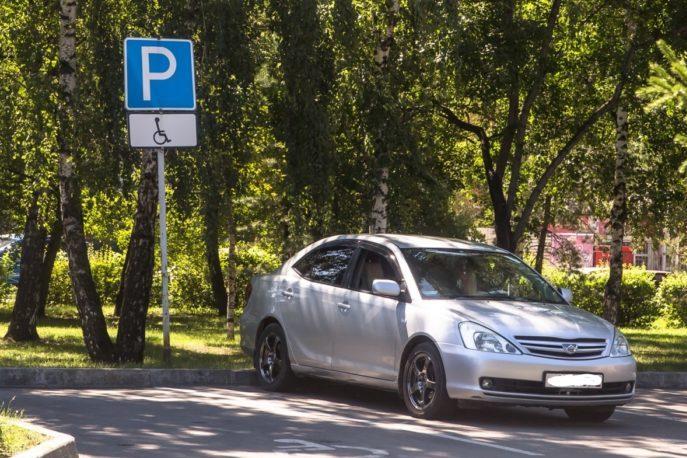 Штраф за парковку на месте для инвалидов
