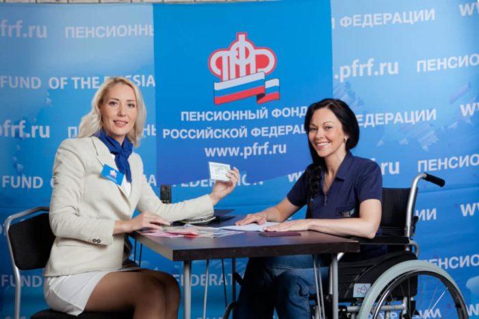 социального обеспечения инвалидов