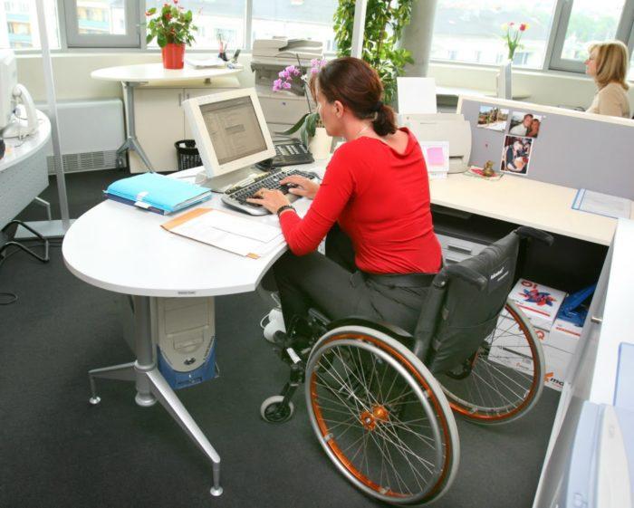 Квотирование рабочих мест для инвалидов