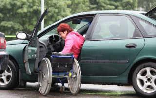 Отменят ли 3 группу инвалидности в 2019 году