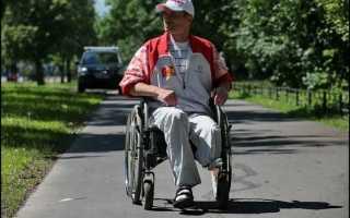 Налоговые льготы для инвалидов 1 группы