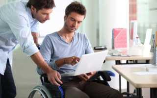 Увольнение инвалида 2 группы: по инициативе работодателя, по собственному желанию, по состоянию здоровья