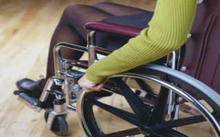 Виды инвалидности в России: классификация, степени и условия получения