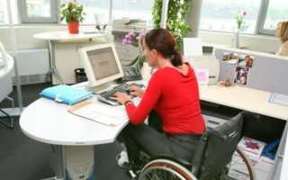Как вернуть снятые утраты трудоспособности