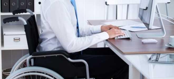 Какие льготы для ИП инвалидам 1, 2, 3 группы