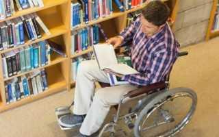 Льготы инвалидам при поступлении в ВУЗ