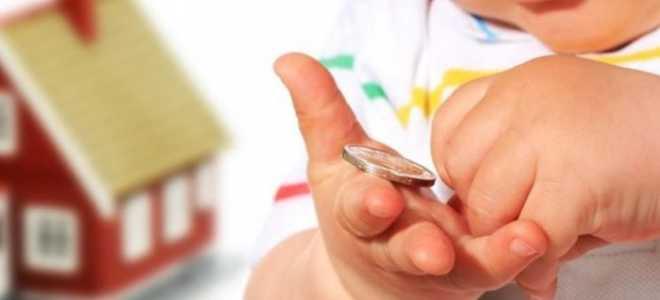 Пособие малоимущим семьям в 2020 году