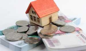 Налог на имущество для инвалидов 1, 2, 3 группы