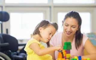 Увольнение сотрудника с ребенком-инвалидом