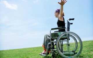 3 группа инвалидности — ограничения по работе