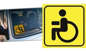 Могут ли инвалиды 2, 3 группы работать водителем?