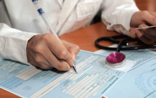 С чего начать оформление инвалидности — документы, комиссия, образцы заявлений