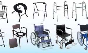 Технические средства реабилитации (ТСР) инвалидов