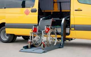 Перевозка инвалидов и инвалидов-колясочников: такси и социальный транспорт