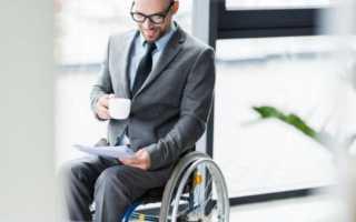 Как правильно называется инвалид-колясочник