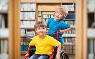 Выход на пенсию родители детей инвалидов