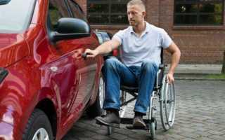 Транспортный налог для инвалидов 1, 2, 3 группы