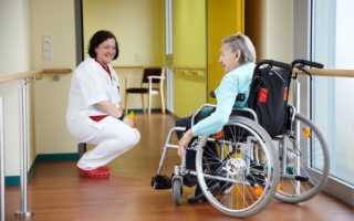 Социальная работа с инвалидами