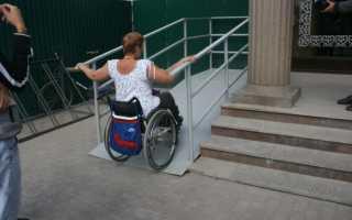 Инвалиды МГН и КОСГУ: расшифровка