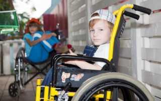 Инвалиды с детства: понятие и льготы