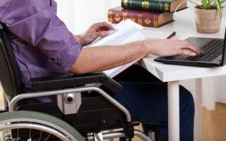 Может ли инвалид 3 группы работать