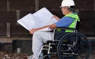Образец трудового договора с инвалидом 1,2,3 группы