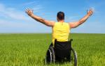 Земельный налог для инвалидов 1, 2, 3 группы