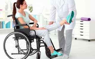 Вторая группа инвалидности: степени, оформление
