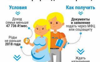 Путин о выплатах при рождении первого и второго ребенка в 2020 году