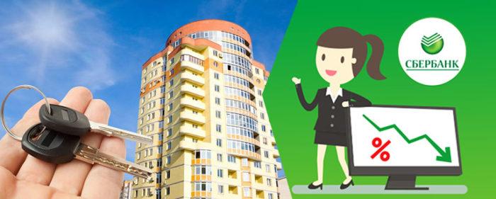 Изображение - Льготная ипотека для инвалидов 1, 2 и 3 группы Lgotnaya-ipoteka-dlya-invalidov4-e1543310211404