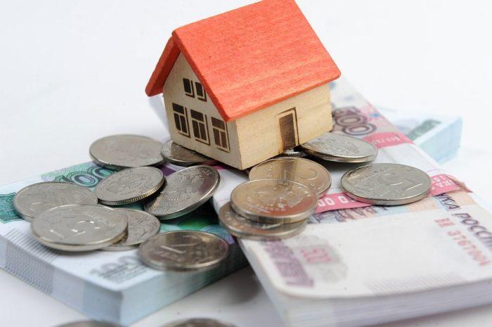 Налог на имущество для инвалидов