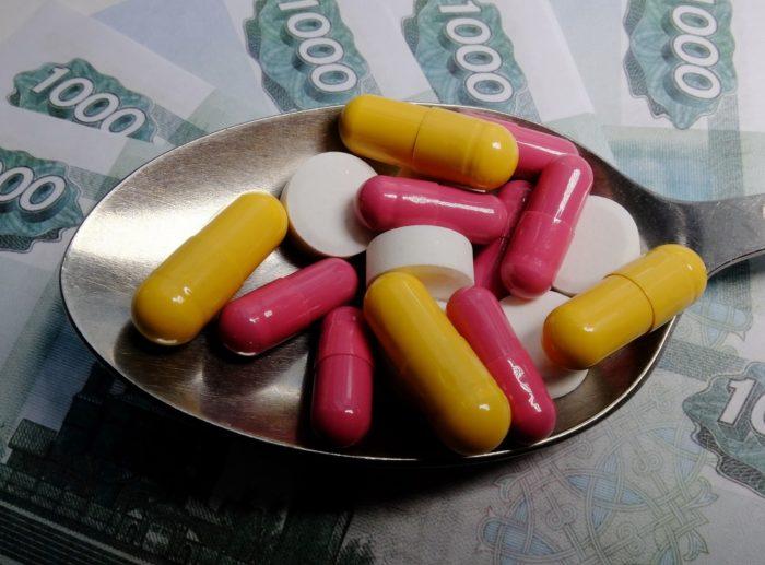 Перечень бесплатных препаратов для инвалидов