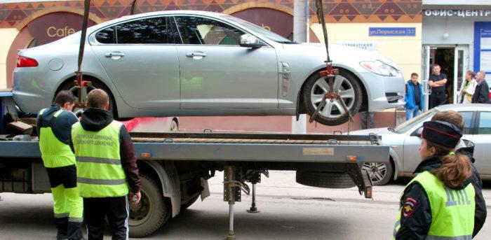 Пошлина на регистрацию автомобиля