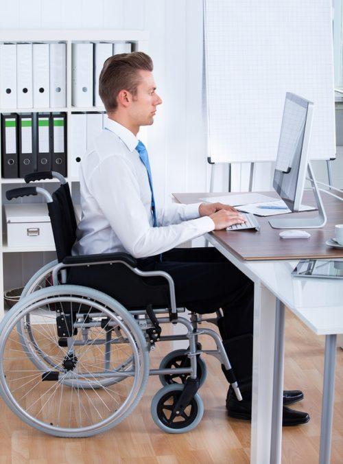 инвалид ип