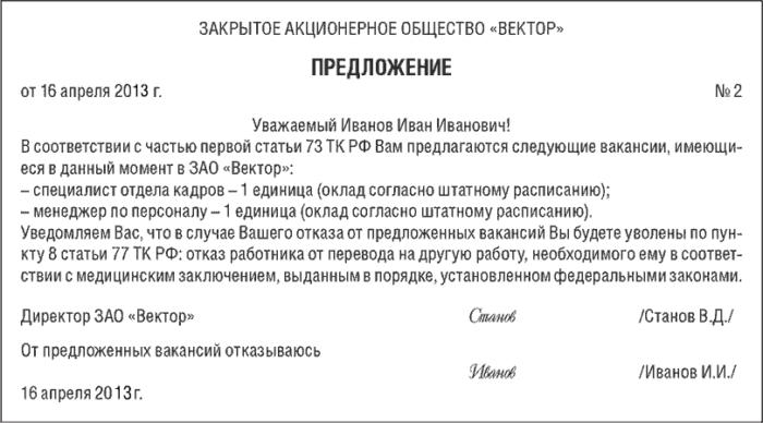 Регистрация вмоскве граждан рф