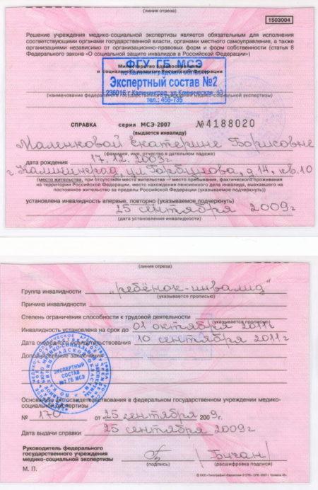 Штраф не поменял паспорт в 45 лет какой штраф