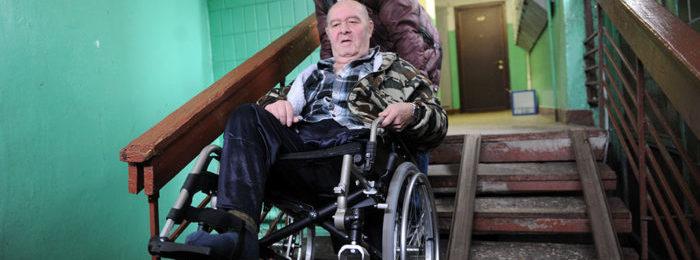 Социальное жилье для инвалидов
