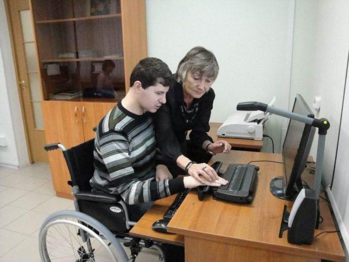 Учебные заведения для инвалидов в Москве и СПб