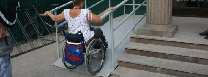 ОСИ инвалидов